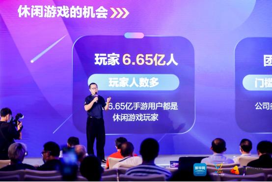 天神娱乐刘冠泊:休闲电竞平台PK.NOW!正式推出 全方位赋能CP构筑全民电竞新时代