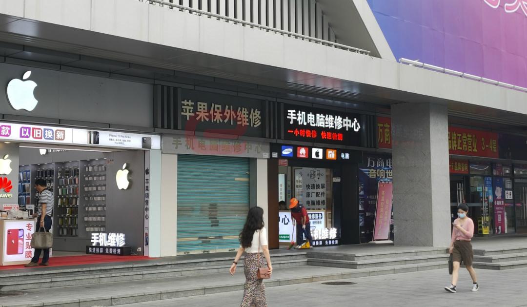 【实探】华强北又火了!华为新机比火车票还难抢!iPhone 12上市5天跌破发行价,Pro却要加价1400...